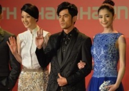Shanghai opens star-packed film festival