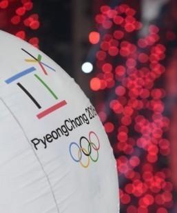 Olympics: 2018 host PyeongChang on right track, IOC says
