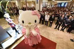 'Hello Kitty' to be turned into a film
