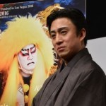 Japanese kabuki set to perform in glitzy Las Vegas