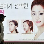 S. Korea's plastic surgery fad goes extreme