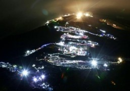 Climbers flock to Mt. Fuji as season begins