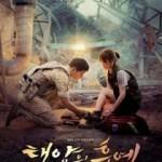 Asia falls for S. Korean military romance
