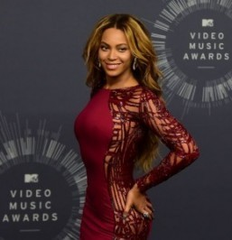 Beyonce unveils 'Lemonade' amid album speculation