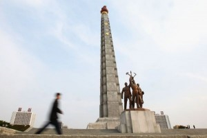 New itineraries added to North Korea vacations