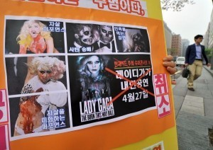 Not all in Asia are Gaga over the Lady