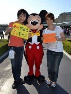 Mickey Mouse gives gay marriage thumbs up in Japan