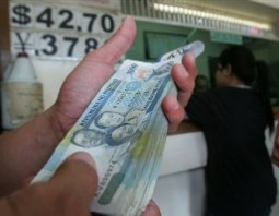 Remittances hit new peak in October