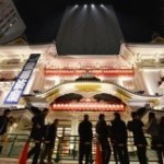 Japan's renewed kabuki theater lights up