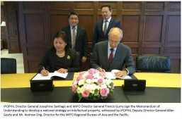 PHL, World Intellectual Property sign MOU to develop national strategy for intellectual property