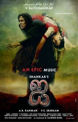 Romantic thriller 'I' becomes Tamil cinema's biggest release