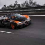 Bugatti releases teaser for new model, #imaginEBugatti