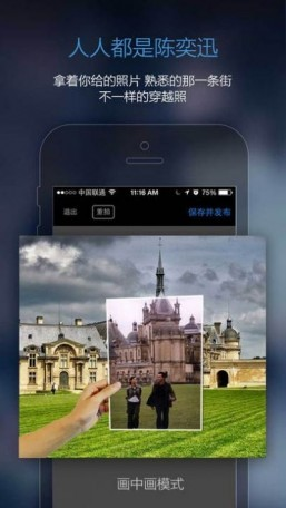 Top iPhone apps: 'Fotoplace,' 'vente-privee,' 'Kiwi Q&A'