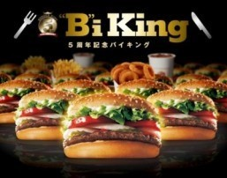 Burger King kicks off unlimited Whopper promo in Japan