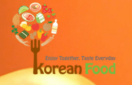 2013 Korean Food Fair in Los Angeles