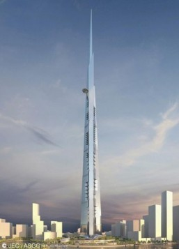 The proposed Kingdom Tower ©Jeddah Economic Company / ASGG