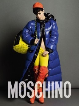 Katy Perry teases fans with Moschino campaign pictures