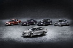 BMW launches special edition M5 to mark its 30th birthday