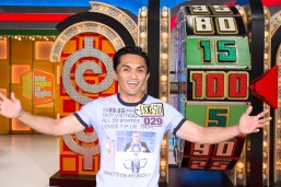 Game show appearance turns Pinoy into instant celebrity