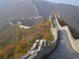 China's Great Wall is disappearing: report
