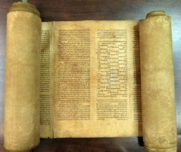 'World's oldest' Torah scroll found in Italian archive