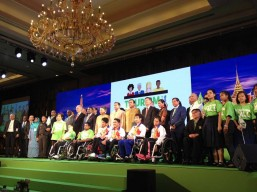 World Tourism Day 2016 emphasizes accessible tourism for all