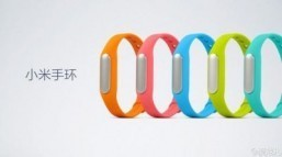 Xiaomi announces new $13 wearable tracker